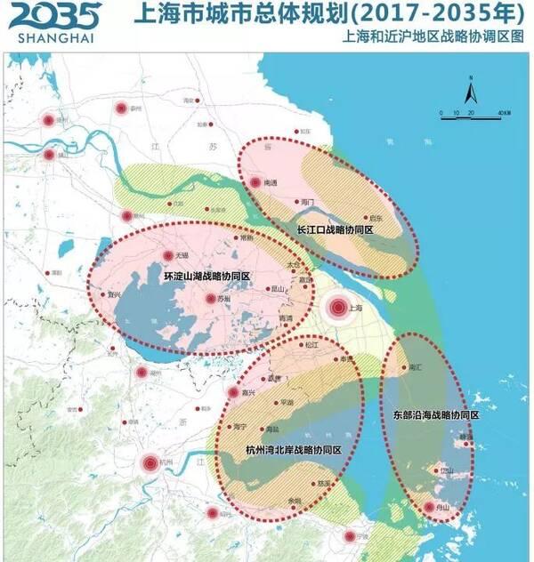 """""""跨界地区规划协同""""主要指城市群层面,都市圈层面以及跨界城镇圈层面."""
