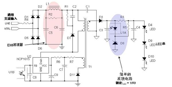LED照明电源和驱动电路保护