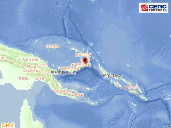 新不列颠岛地区发生5.2级地震