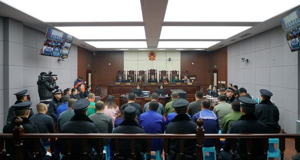 通过钉钉软件管理组织成员 青岛李学跃涉黑案一审公开