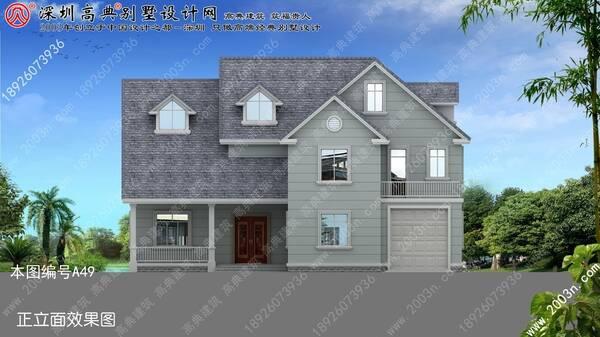 简约别墅设计图首层216平方米别墅设计图纸