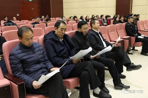 自治区人大常委会财经委员会原主...