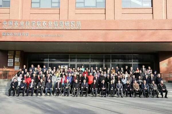 全国茶叶品牌标准化发展研讨会在京召开