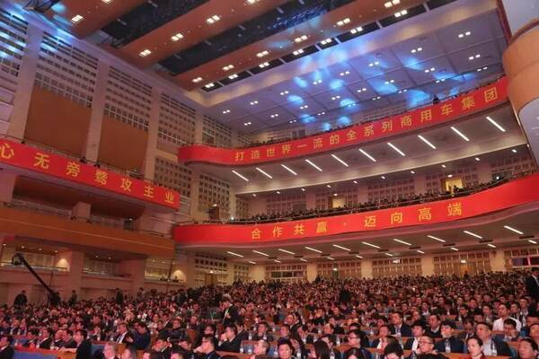 北京股商新浪博客_上午,我国庆祝改革开放40周年大会在北京隆重召开,习近平总书记作了
