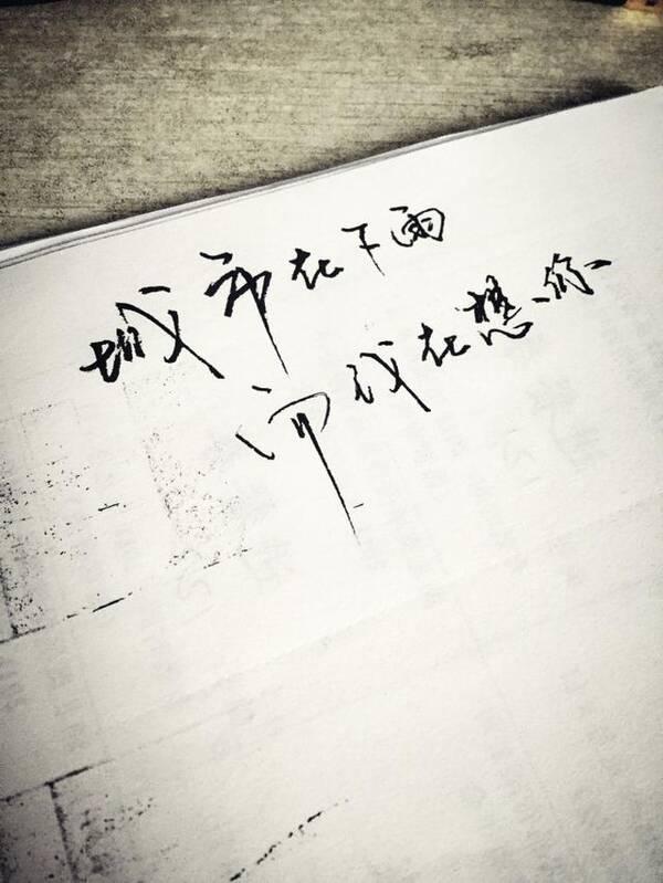 海棠图画法步骤