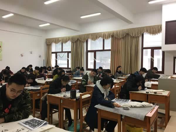 湖南省专业联合书法高考各高中邯郸图片
