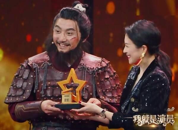 第二届《我就是演员》完美落幕,韩雪(虞姬)夺冠!