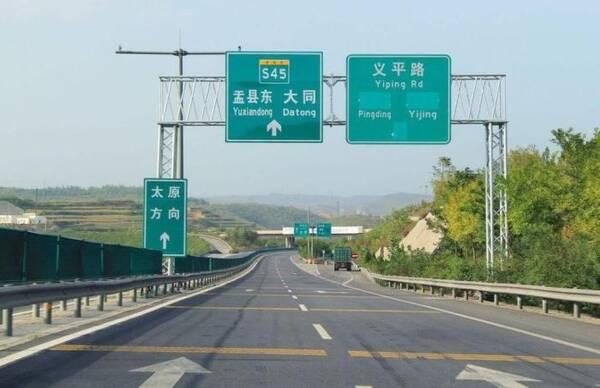 跑长途时选国道或高速哪条更划算?听老司机算笔账,心里倍儿清楚