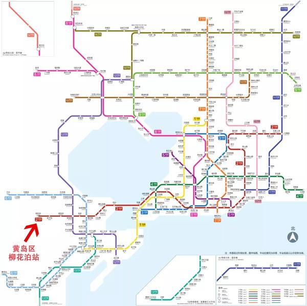 青岛2019年首条开通地铁有了时间表!