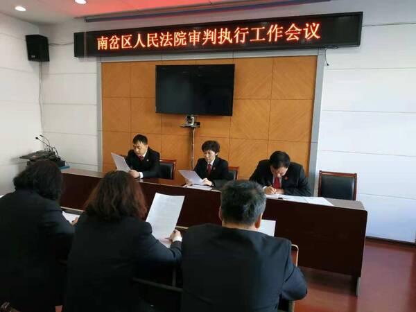 审判质量,要充分发挥专业法官会议,审委会的指导性功能; 三是加强服图片