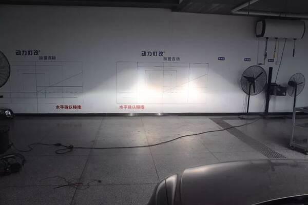 南京改灯 大众速腾大灯升级案例分享