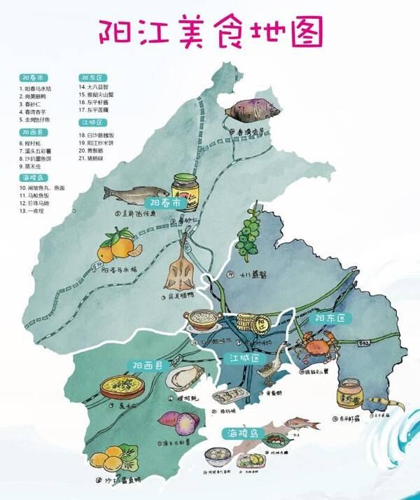 手绘中国特色地图