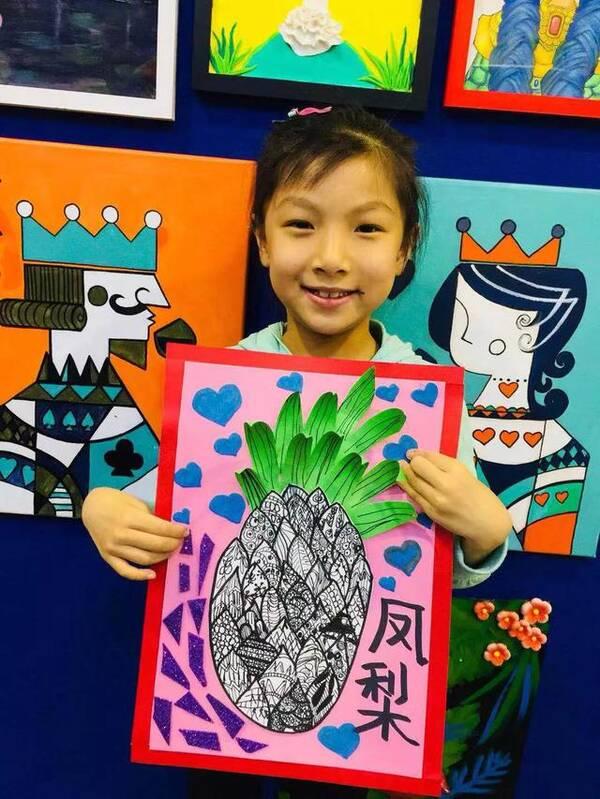 少儿创意美术线描作品《凤梨》