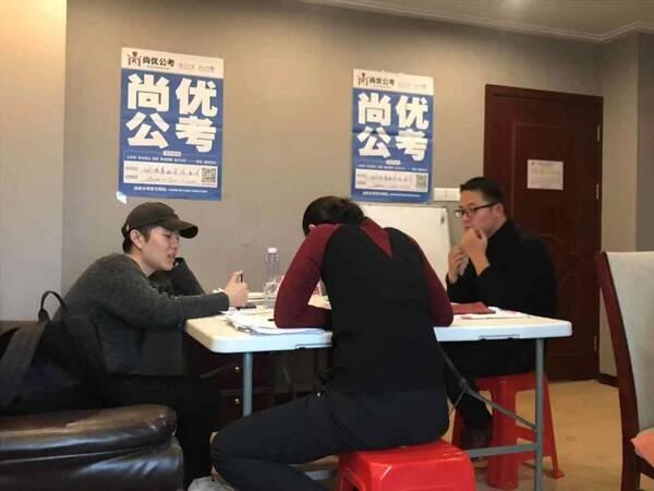 实单位�:*�h�K��Xi_尚优公考—2018蚌埠固镇县医疗岗事业单位面试热点题目及解析