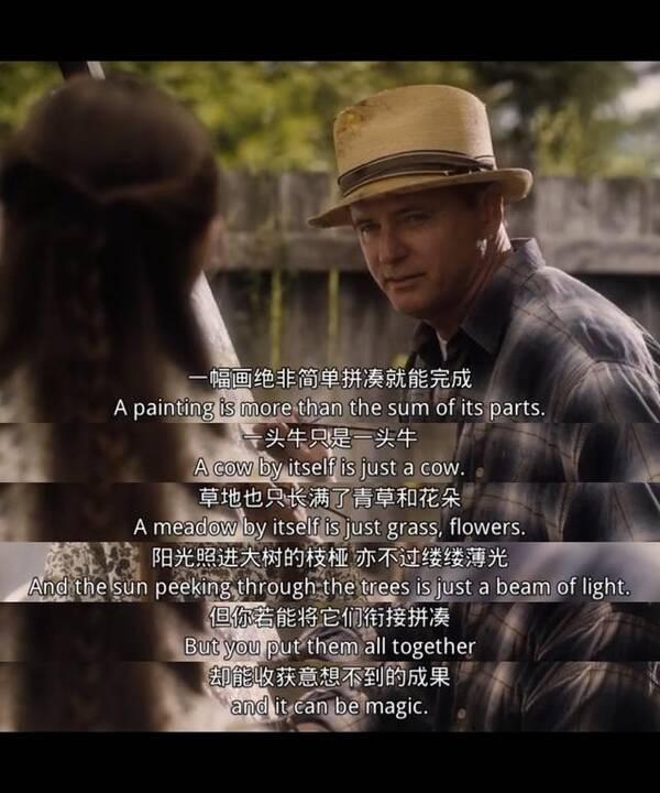 电影《怦然心动》中的经典台词:你最喜欢哪一句?