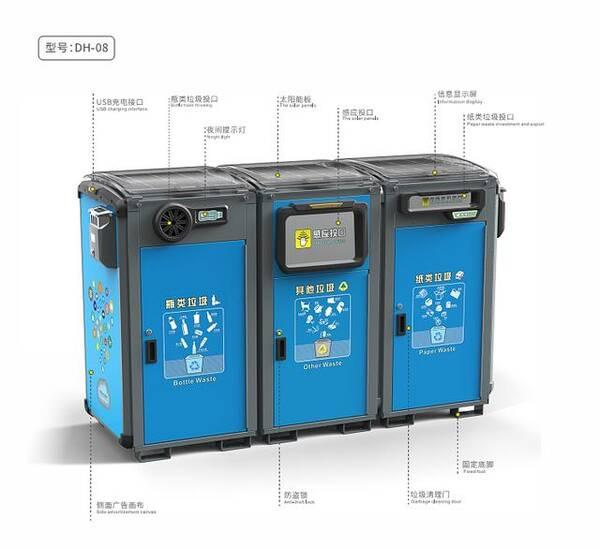 """垃圾桶变""""聪明"""",这样的智能垃圾桶,你见过吗?图片"""