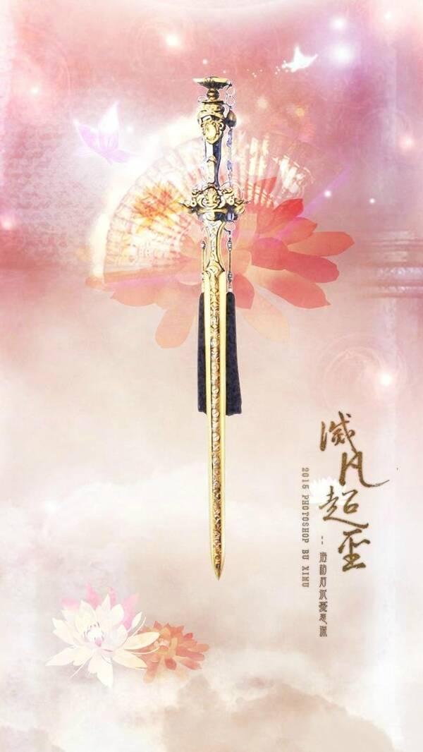 十二星座专属的古风武器,双子无痕剑,狮子夜刀,处女幻