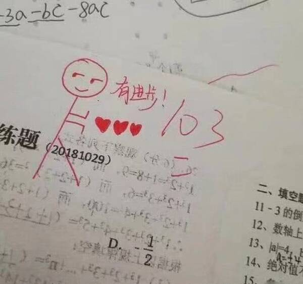 女老师批改试卷很有才,简画一大堆表情包,网友:老师真图片