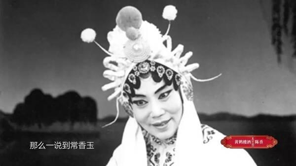 """豫剧""""常派""""名家王惠:常香玉大师教会我什么是""""戏比天大""""!"""