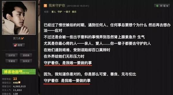 贾乃亮默认离婚:别来同情我,我一个人过得很好