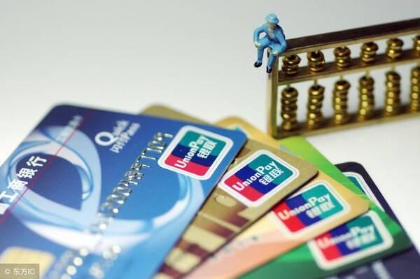 交通银行储蓄卡样子_还可以在交通银行储蓄卡里面存钱,适当的走走流水,对信用卡提额也是有
