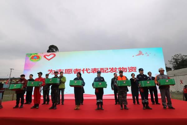 重庆市防灾减灾救灾青年志愿者首次水陆空联合演练
