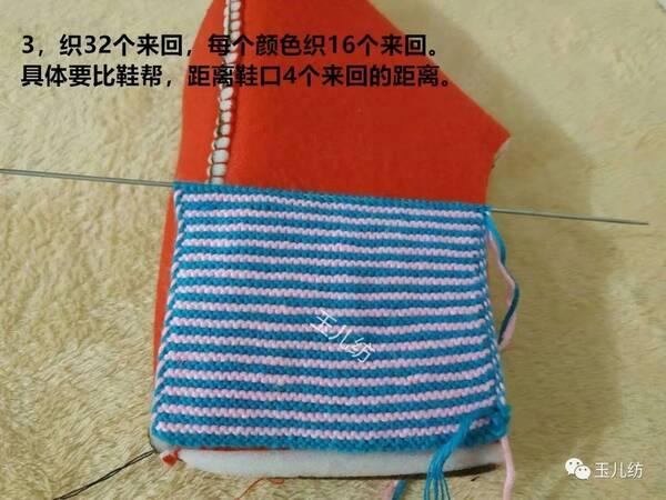 中间太阳花编织毛线棉鞋教程 玉儿纺