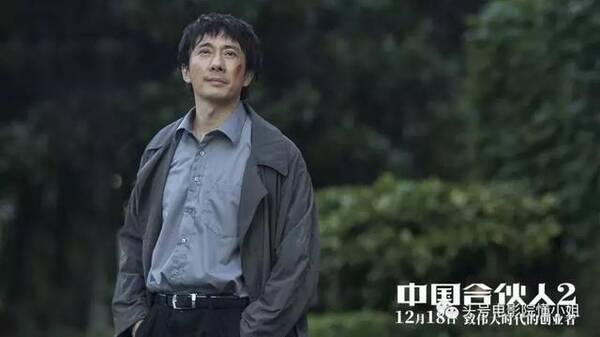 雷军刘强东成《中国合伙人2》原型?网友:男主