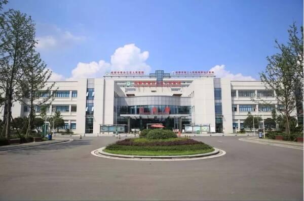 成都建院青白江校区_2018年11月29日,成都市青白江区人民医院迎来建院60周年庆典.