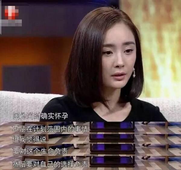 杨幂 七年之痒 与刘恺威离婚 将共同抚养小糯米