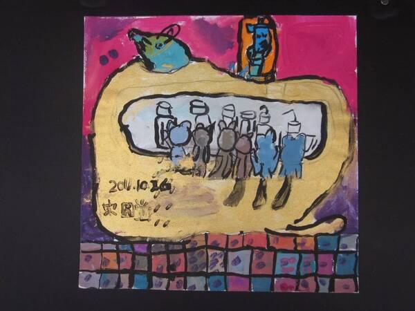 少儿创意美术课题《老鼠开会》,吱吱叽叽好有趣图片