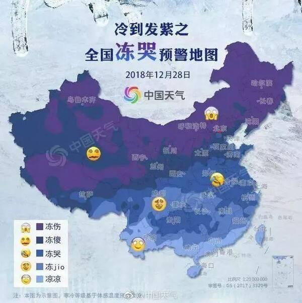 甘肃东南部,宁夏,陕西中部,山西,河北中南部等地则会体会到从肉体到