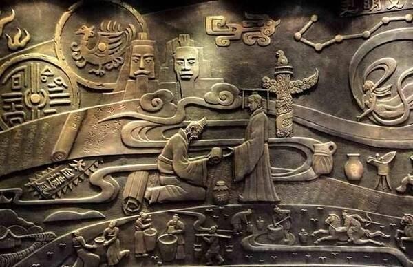 古代文化范文,你知道?家具设计年总结酒桌图片