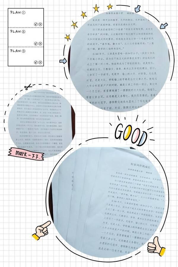 河北省邯郸市开展小学传承安居好家小、好家风学生什么好送图片