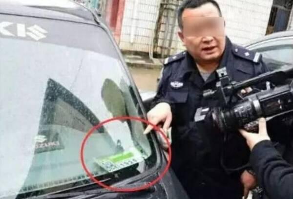 还敢把手机号留在前挡风玻璃内?防骗专家提醒车主:小心被盯上!