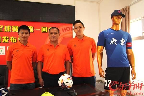 第41届省港杯足球赛下月鸣哨 广东队誓言夺回
