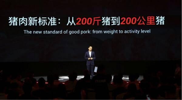刘强东也要养猪了!
