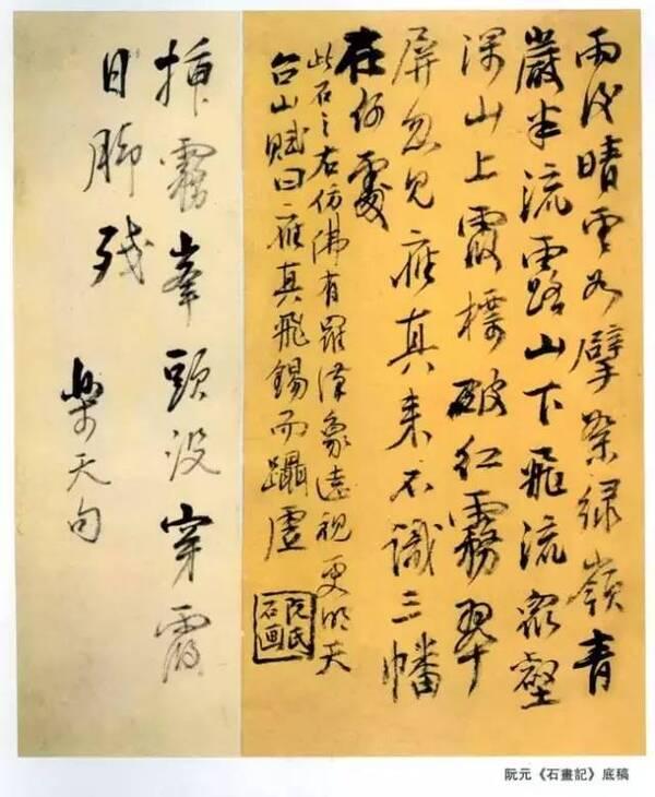 书画鉴赏丨三朝阁老,九省疆臣,一代文宗,他的书法是