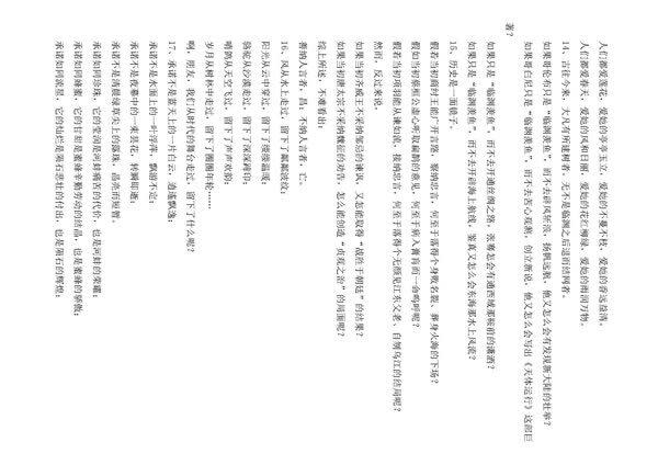 荷兰莲花图片大全_引用句大全100例_【引用】太极拳全套(图解)