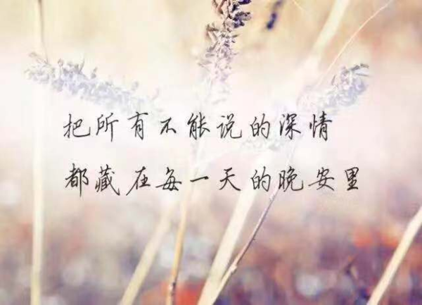 表示对某人失望心寒的句子,句句让人心疼,写出了多少