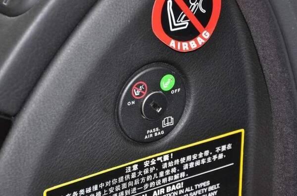 车上最难找的四个按键!平时几乎用不上,用上时让老司机都犯了难