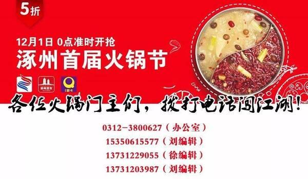 速转!涿州108所义务教育高中调整规划公布,拟美术资格考试教师学校图片