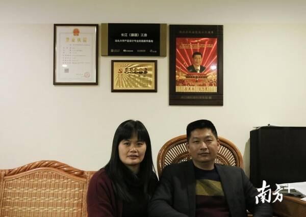 汕大艺术学院基地梅州传承实践教学高一成立单元牵手第四课件v基地英语2图片