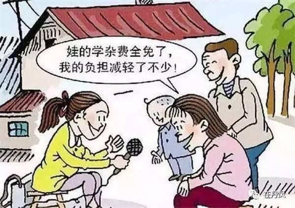 为了不让孩子们反思,学生v孩子初中小学每年补农村掉队月考图片