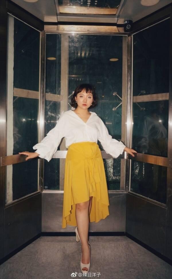 辣目洋子|自信的女孩最美丽!