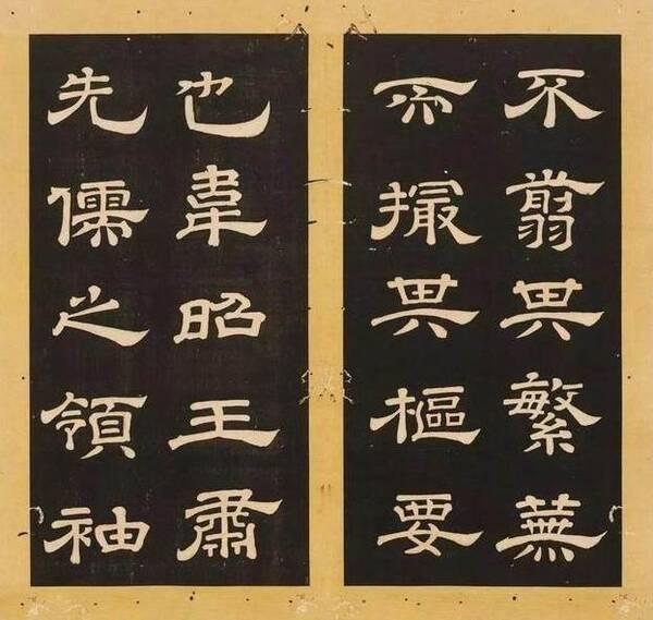 此碑碑文《孝经》为文帝孔子所撰,唐玄宗李隆基亲自