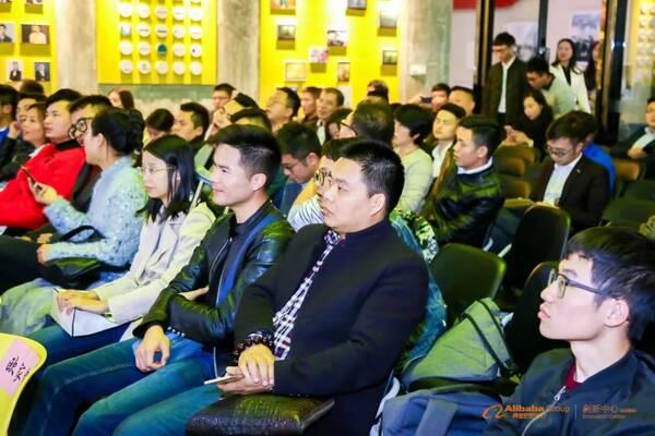 阿里云创客基地(长沙)三周年庆,三湘星青年齐欢聚图片