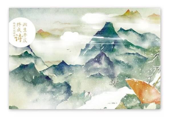 古风诗意美绘设计,色彩明媚而有层次,彰显青春风格,是一套有知音动漫