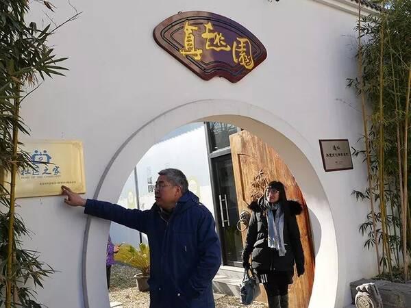 【对外交流】同走创新路共叙小学情--北京市v小学灵宝牵手图片