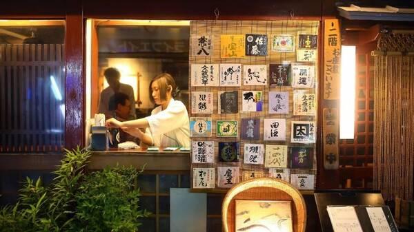 日本留学移民|申请永住还是归化?先看看这些福